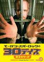 モーガン・スパーロックの30デイズ 第2シリーズ vol.1/DVD/REDV-00663