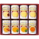 ホテルニューオータニ スープ缶詰セット OHM-30
