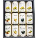ホテルニューオータニ スープ缶詰セット 12缶