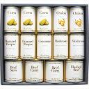 ホテルニューオータニ スープ缶詰セット AOT-100 14缶