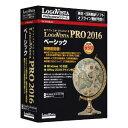ロゴヴィスタ LogoVista PRO 2016 ベーシック