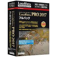 ロゴヴィスタ LogoVista PRO 2017 フルパック