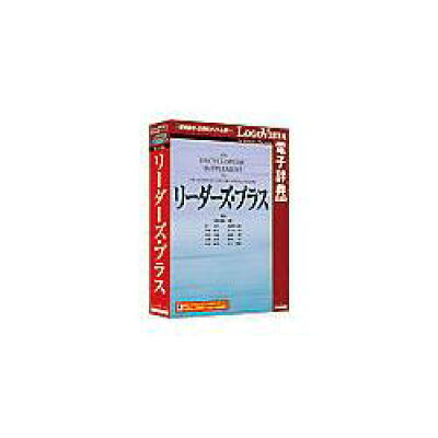 LOGOVISTA リーダーズ・プラス