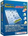 ロゴヴィスタ Readiris JAPAN 12