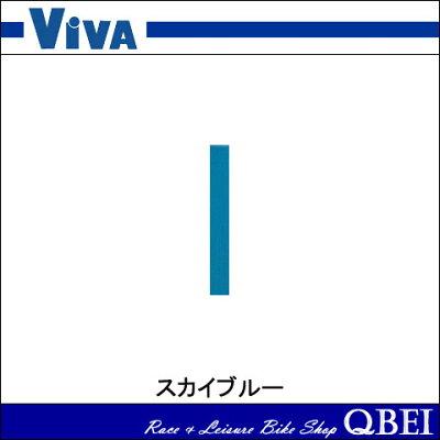 VIVA V03 HTAP VIVA コットンバーテープ SBL
