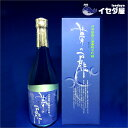 鳳鳴 純米吟醸酒 夢の扉 720ml