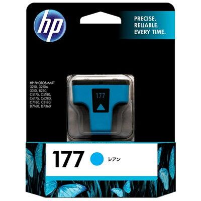 HP C8771HJ 1色