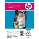 HP Q8857A