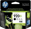 HP インクカートリッジ CD975AA