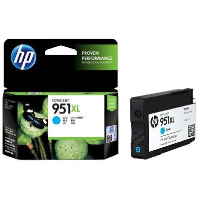 HP インクカートリッジ CN046AA 1色