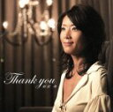 Thank You/CD/JP-COCO608