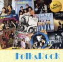 (CD) フォーク&ロック (BSCD-0012)