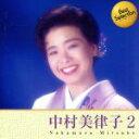 (CD) 中村美津子2 (BSCD-0061)