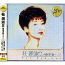 (CD) 桂銀淑2 (BSCD-0069)