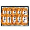 南州農場 鹿児島黒豚味噌漬けセット 10枚