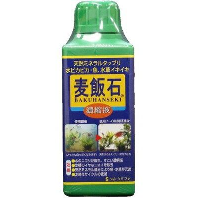 麦飯石濃縮液(500ml)