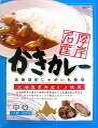 高島食品 かきカレー 200g