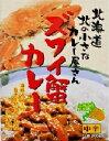 高島食品 ずわい蟹カレー 200g