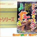 高島食品 ジンギスカン丼炭火焼き風の丼ぶり