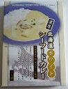 高島食品 北海道ホワイトシーフードカレー 190g