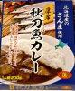 高島食品 秋刀魚カレー 200g