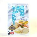 高島食品 北海道白いスープカレー 箱 250g