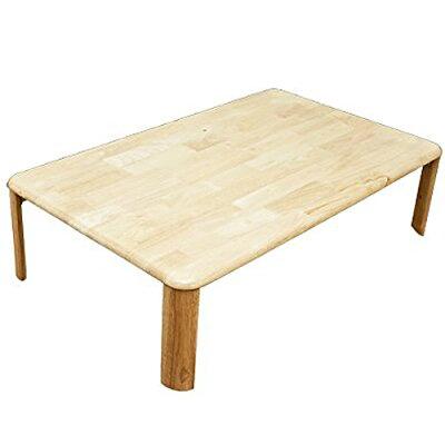 NEWウッディテーブル 天然木製折りたたみローテーブル120cm×75cm ナチュラル