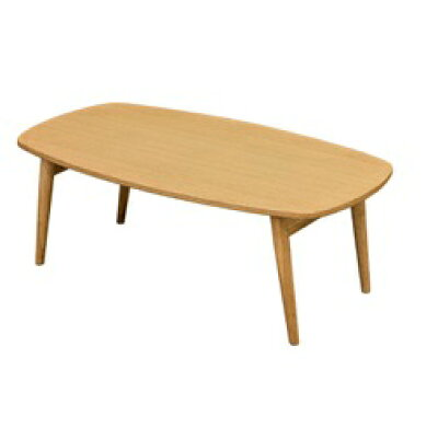テーブル 一人暮らし ローテーブル おしゃれ 折りたたみ テーブル センターテーブル 幅90cm ナチュラル