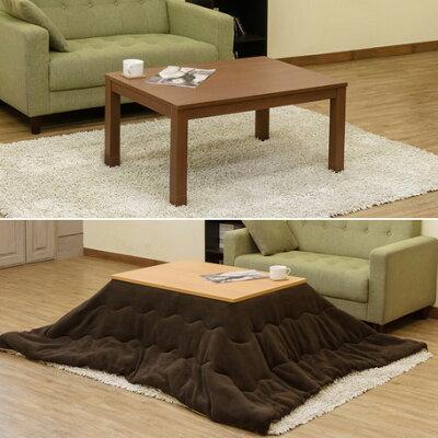 こたつテーブル こたつ本体   長方形