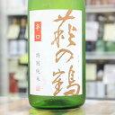 萩の鶴 特別純米 1.8L