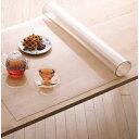 森松 RKPテーブルマット 1.5mm 120x220
