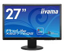 iiyama ワイド液晶ディスプレイ  PROLITE XB2776QS