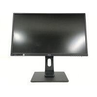 iiyama 液晶ディスプレイ PROLITE XB2783HSU