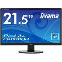 iiyama 液晶ディスプレイ PROLITE E2282HD
