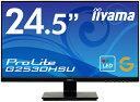 iiyama ProLite G2530HSU-B1 24.5型ワイド液晶ディスプレイ AMD FreeSync 1ms
