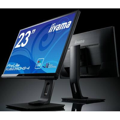 iiyama  23型ワイド液晶ディスプレイ  PROLITE XUB2390HS-4