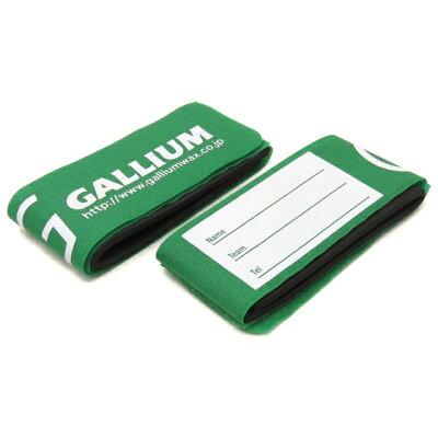 GALLIUM ガリウム スキーベルト(アルペン用) 2個1組 AC0010
