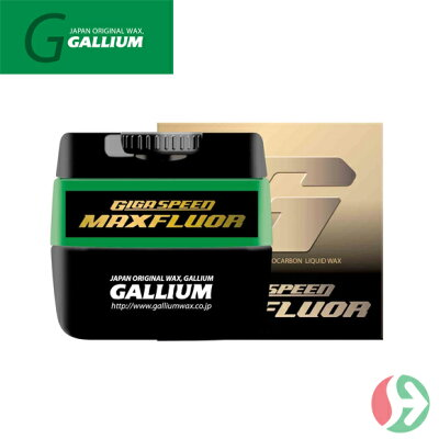 GALLIUM(ガリウム)GIGA SPEED Maxfluor JET1回使いきりタイプ