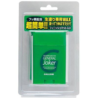 gallium ガリウムワックス general joker ジェネラル ジョーカー sw2158