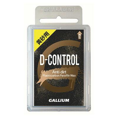 ガリウム gallium 黄砂用 d-control   sw2173