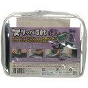 ガリウム GALLIUM スノーボード チューンナップ用品 ヌリッパ WINTER Set JB0007