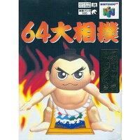 N64 大相撲コントローラーパック付 NINTENDO 64