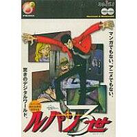 Win3.1&Mac CDソフト ルパン三世 D2MANGA