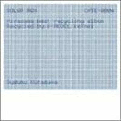 SOLAR RAY/CD/CHTE-4