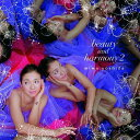 beauty and harmony 2/CD/DCTR-1003