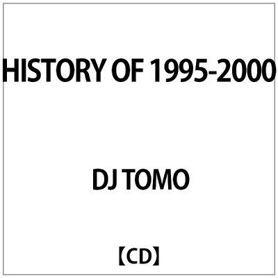 HISTORY OF 1995-2000 アルバム NEXTN-4