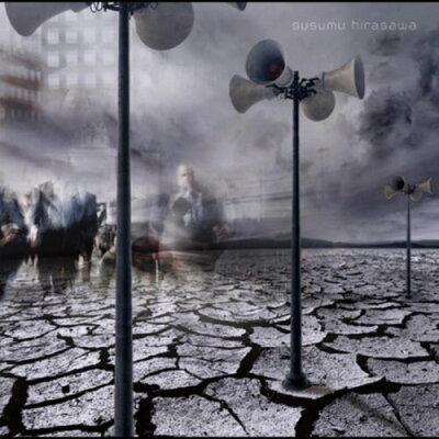 点呼する惑星/CD/CHTE-46