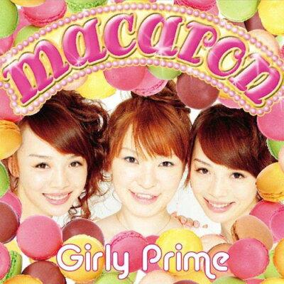 macaron/CDシングル(12cm)/CTR-9033