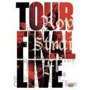 LIVE DEVOUR TOUR Royal Straight Flush 邦画 LEAP-1012