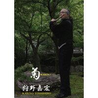 菊/DVD/BCSKY-1